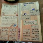 handmade menu