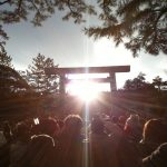 Oise Mairi at Ise Shrine (Ise Jingu)