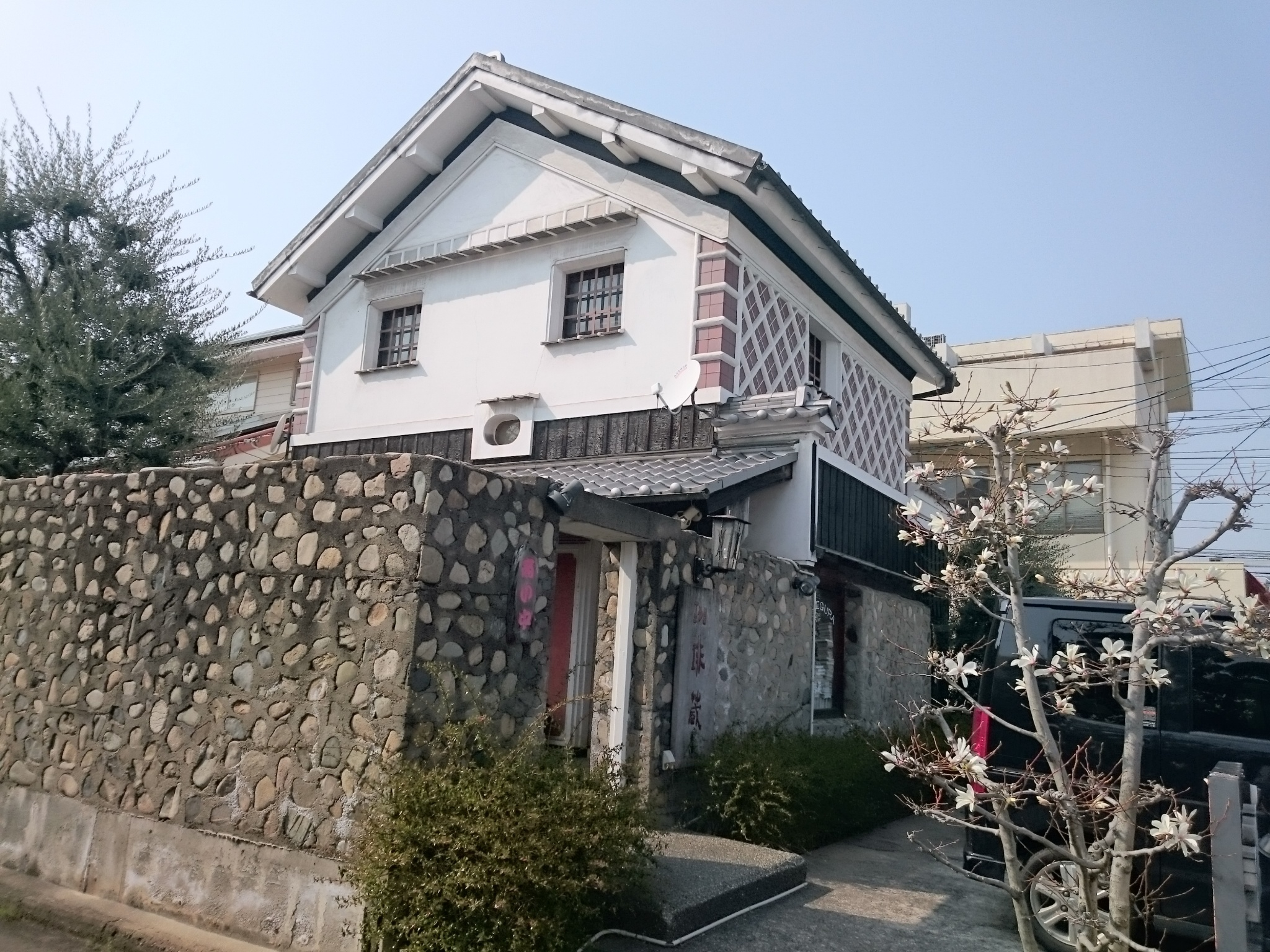 Kouheigura Coffee Shop in Kojima: featured image