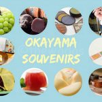 Recommended Okayama Souvenirs