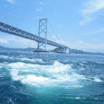 Naruto Whirlpool Boat Ride in Tokushima