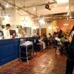 Onsaya Coffee in Okayama