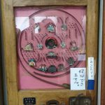 Old pachinko machine