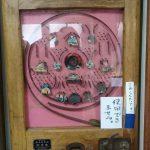 Old pachinko machine