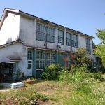 Former school building