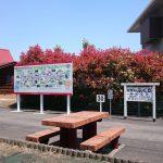 log-house-cafe-kiraku-in-akaiwa-city-okayama-fukuda_station