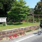 岡山のサイクリングロード:片鉄ロマン街道(難易度:中)