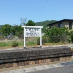 Bizen Yata station.
