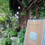 Antique & Cafe Yukashi sign
