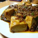 Iron Chef's Mapo Tofu Recipe (麻婆豆腐)