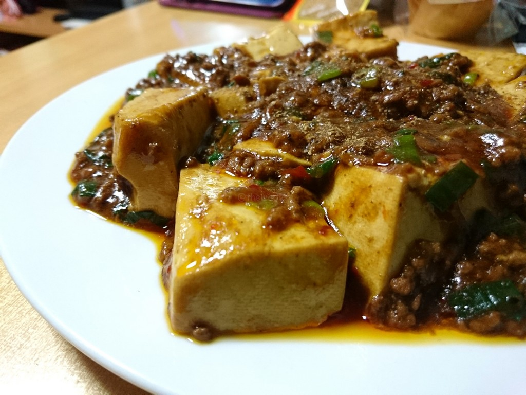 iron chefs map tofu recipe