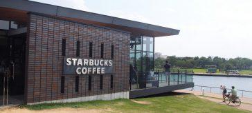 concept starbucks store toyama kansui park