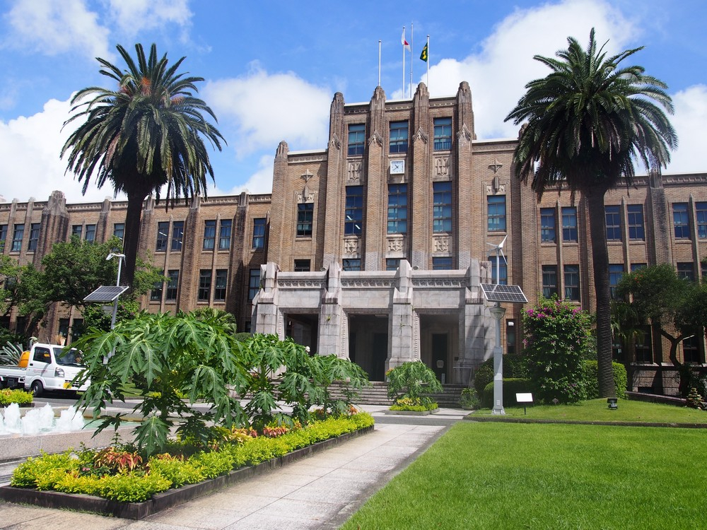 Miyazaki Prefectural Government Office