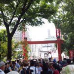 Osu Kannon Temple (entrance)