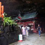 Miyazaki Udo Jingu Shrine in Nichinan City