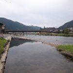Capibara Coffee in Katsuyama: Asahi River