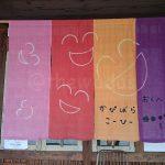 岡山県勝山のノンビリ系カフェ:かぴばらこーひー
