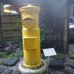 A yellow postbox.