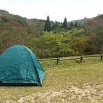 Autumn Camp in Katsuyama: Utsukushii Mori Camp Ground