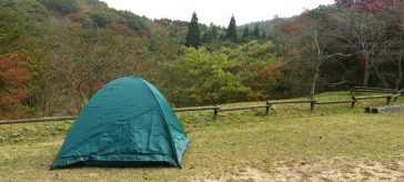 Autumn Camp in Katsuyama: Utsukushii Mori Camp Ground