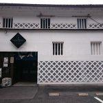 A sake brewery.
