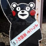 Kumamon is basically everywhere in Kumamoto.