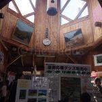 Inside Takamori station