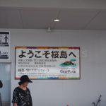 Welcome to Sakurajima!