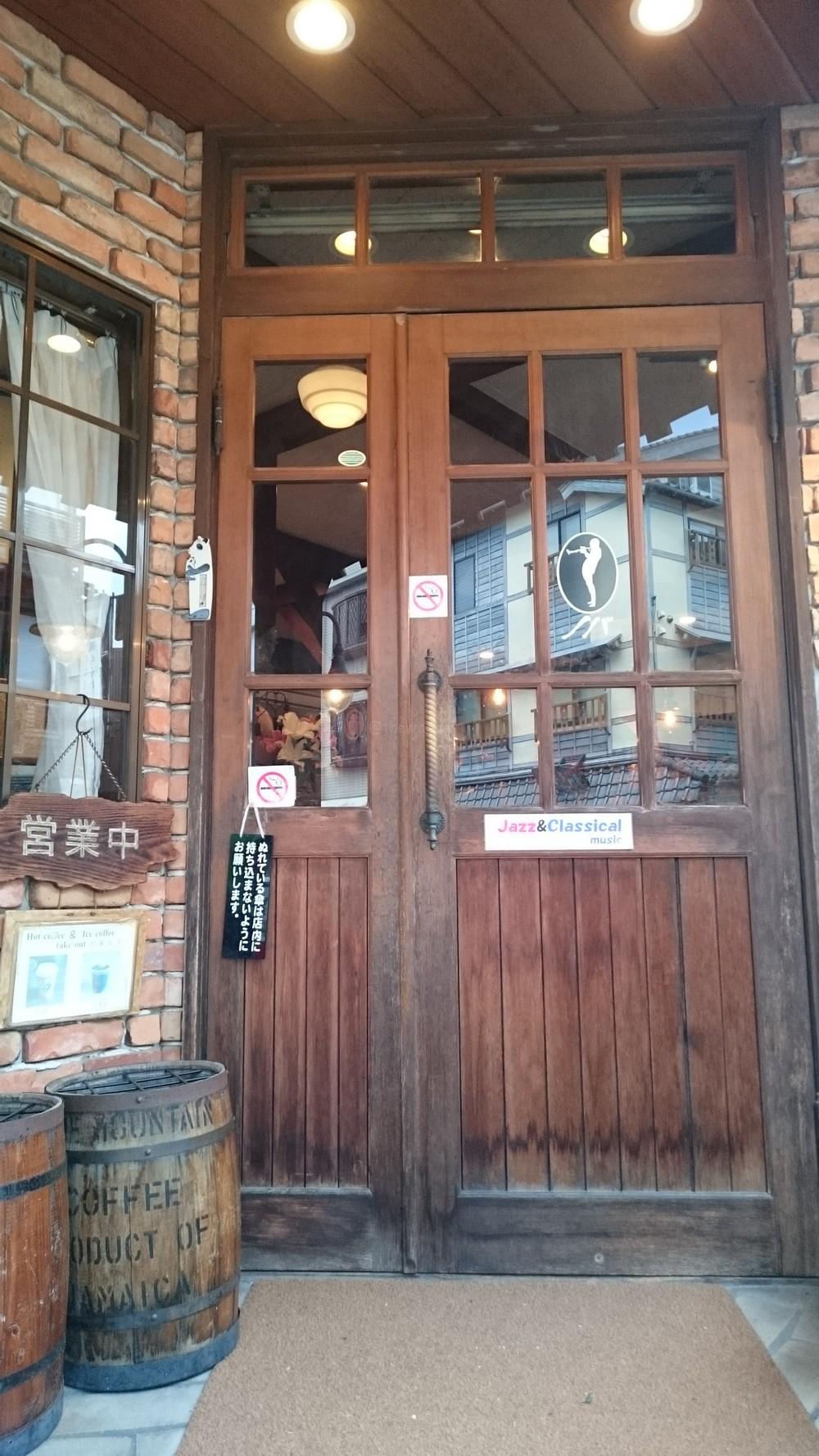 城崎 カフェ