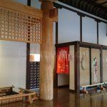 Kinosaki Onsen Town in Hyogo