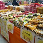 Regular snacks at low prices