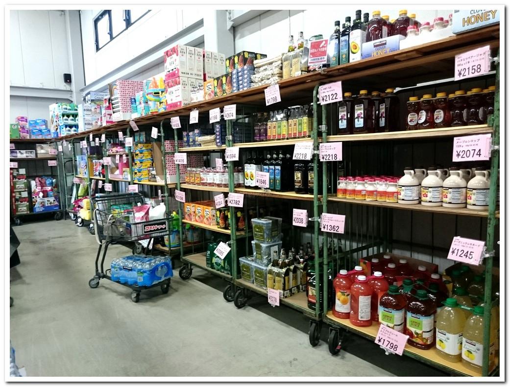 Cost Trader Mart in Asakuchi City (Okayama)