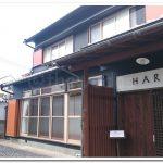 Guest House Hare in Shirahama (Wakayama)
