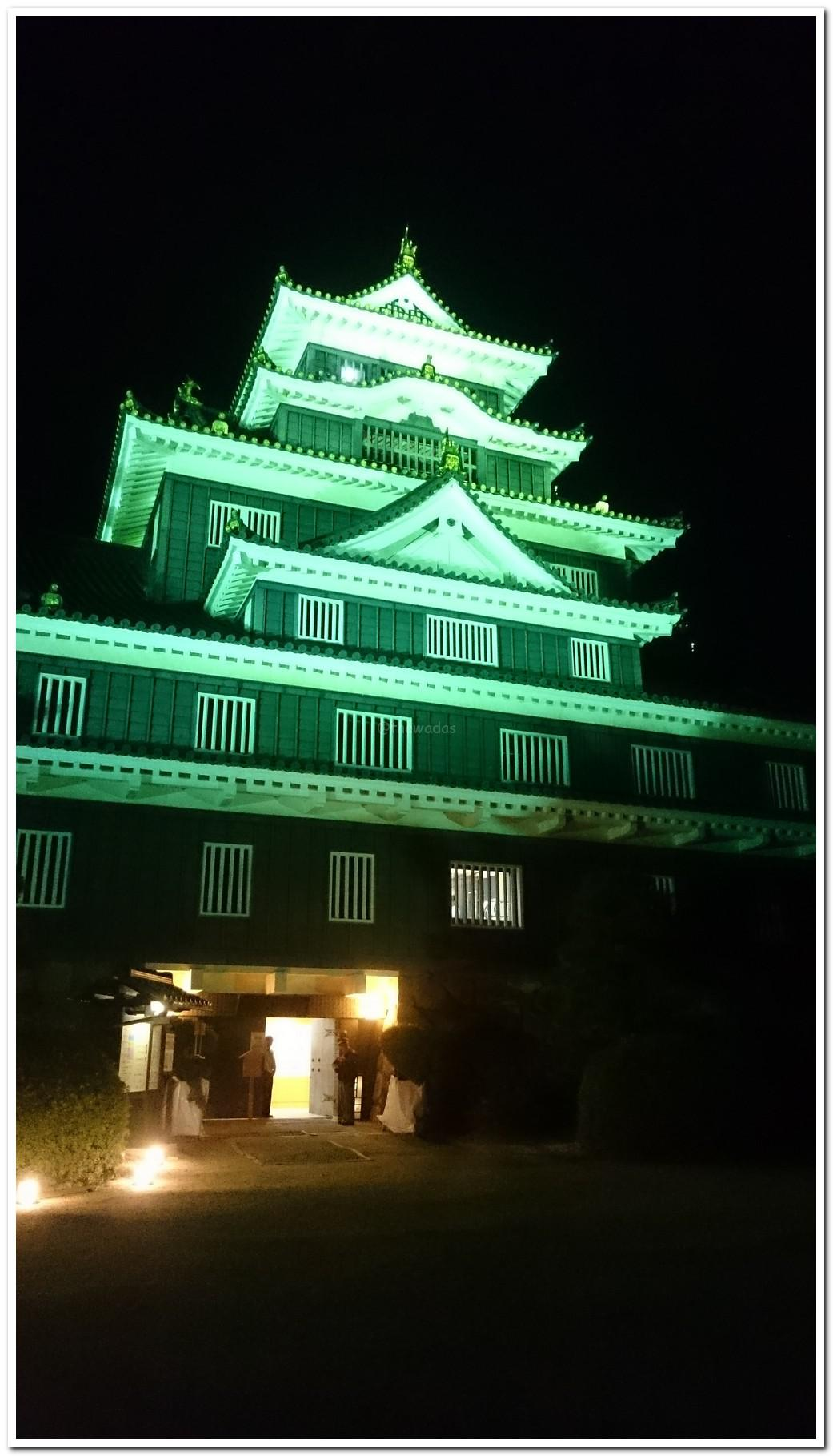 party at Okayama castle