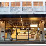 岡山のオススメのパン屋丨Industry (総社市)
