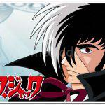 TV Review: Black Jack (2004)
