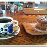 Cafe Kinoshita Shoten (Setouchi City)