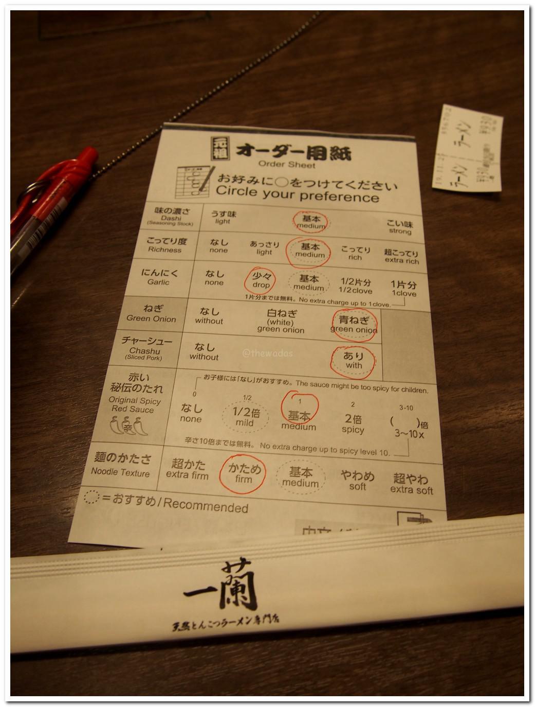 Tonkotsu Ramen Ichiran