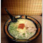 Slurp In Privacy: Tonkotsu Ramen Ichiran (一蘭)