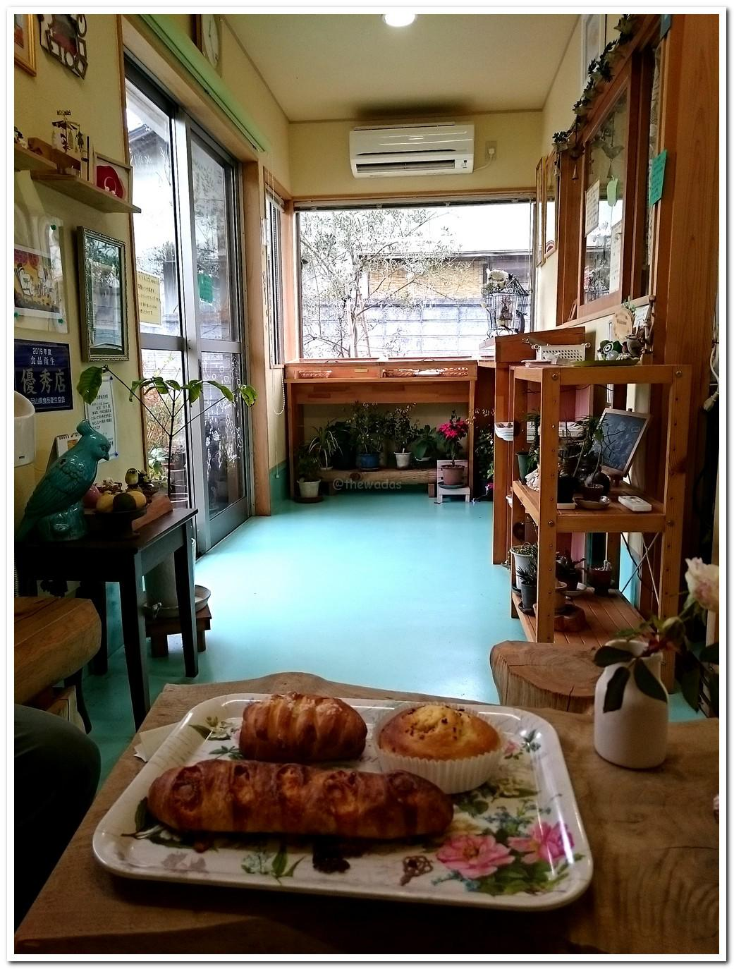 Tiny Bakery in Bizen City:  Rosemary