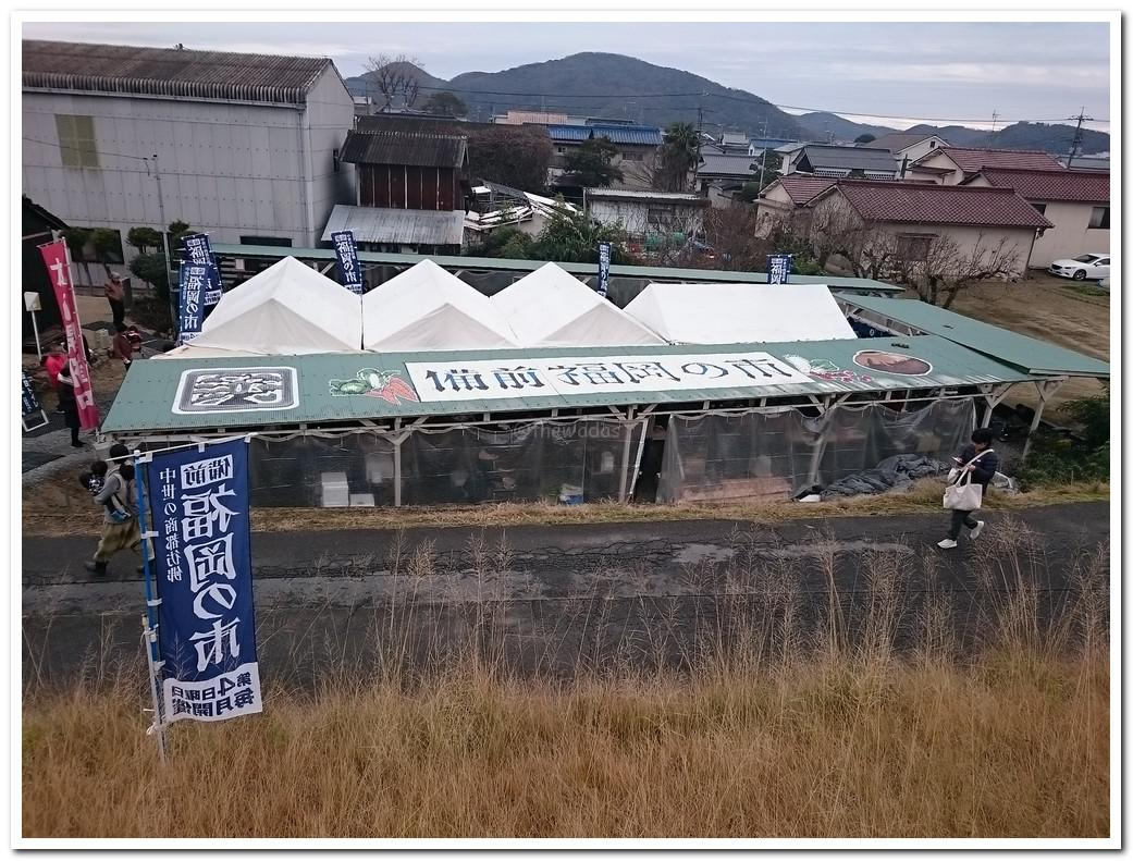 Bizen Fukuoka Morning Market (Setouchi City)