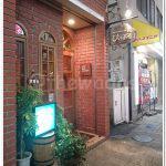 岡山市繁華街のレトロカフェ|ぴいぷる