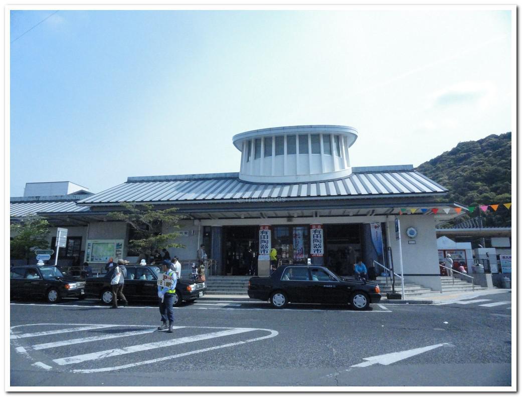 JR Arita station