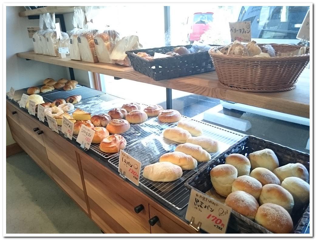 Taste Okayama Flour; BS Bakery (Wake Town)