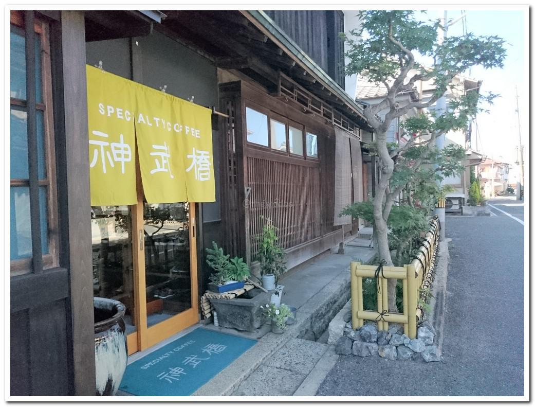 kominka_cafe_jimmubashi_okayama_02