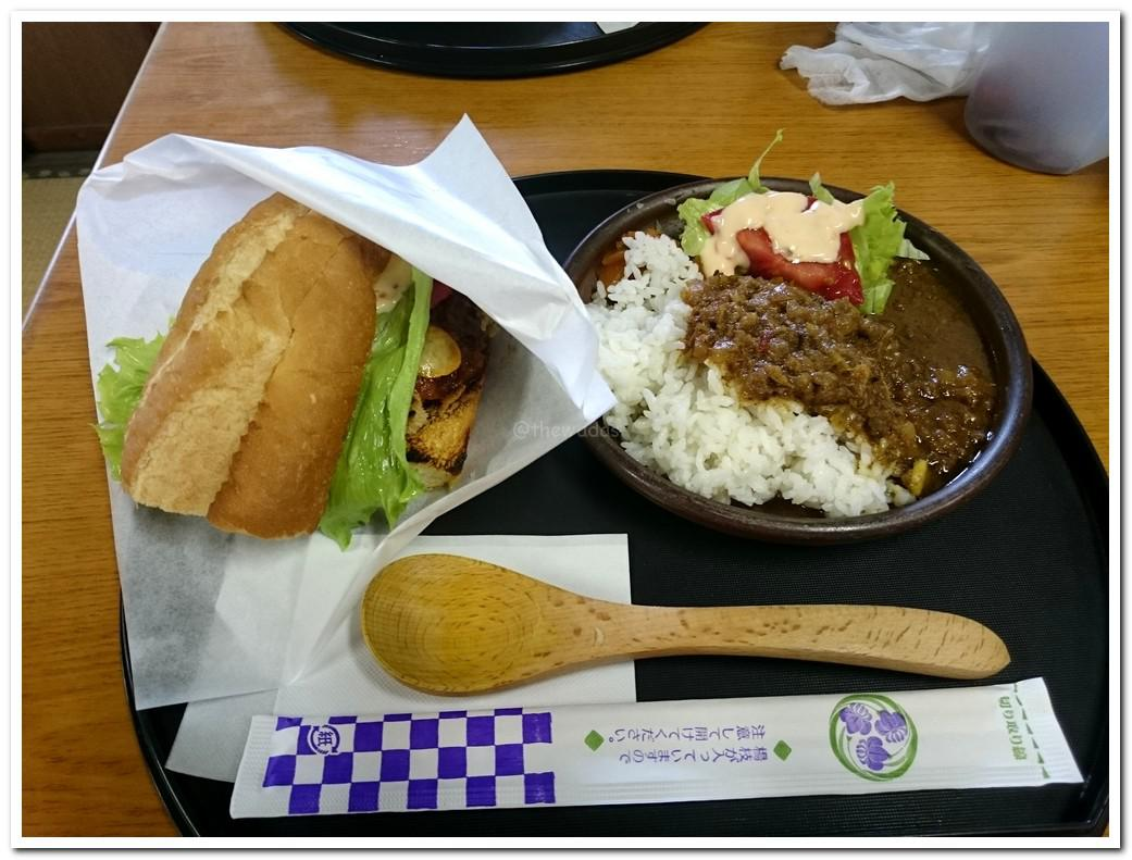 Bizen Curry and Burger at Shurakukan (Bizen City)