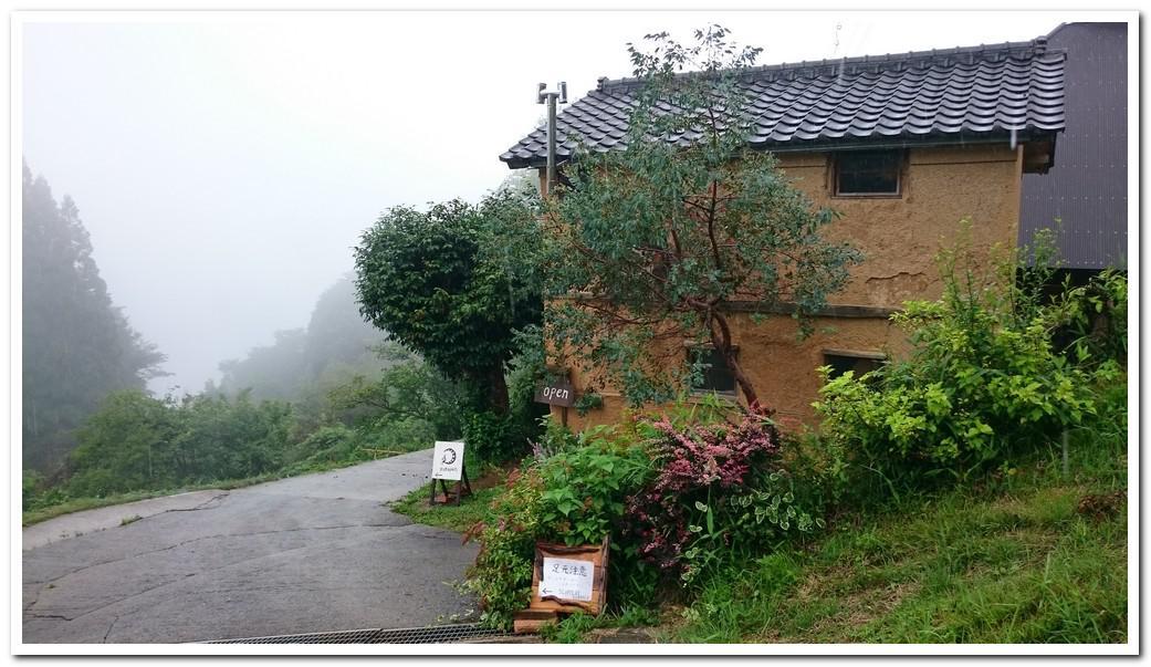 Mountain Bakery KoKoPelli (Misaki-cho)
