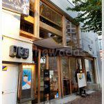 岡山駅前近くのおしゃれカフェ| Stand 1-1