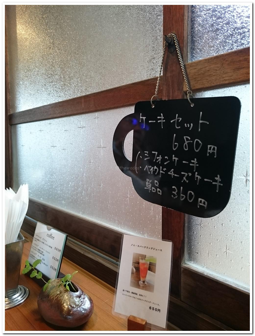 Cafe West in Setouchi City