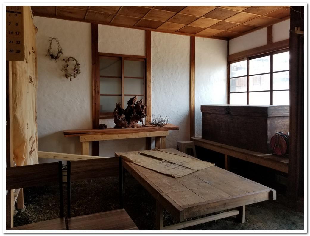 Kominka Restauant Hinatan in Setouchi City